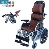 【海夫】杏華 手動輪椅 自助/空中傾倒/鋁合金/18吋座寬(AS-9T-2018)