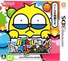 【玩樂小熊】現貨中3DS遊戲 100% 帕斯卡老師 完美顏料轟炸機 100%Pasukaru Sensei 日文日版