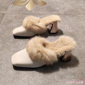 中大尺碼穆勒毛毛鞋 秋冬粗跟方頭帶半拖外穿包頭高跟拖鞋保暖港風中跟鞋 DR7424【Rose中大尺碼】