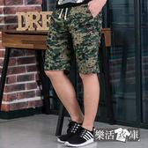 【2049】數位迷彩鬆緊抽繩休閒工作短褲(軍綠)● 樂活衣庫