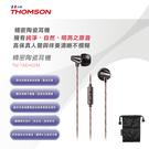 THOMSON 精密陶瓷耳機 TM-TAEH02M  ◆編織線材設計,抗拉扯