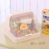 嬰兒奶瓶收納盒放碗筷帶蓋收納箱碗架瀝水架放寶寶餐具防塵儲存盒  ATF