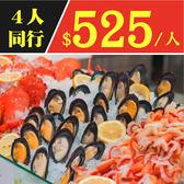 【4人同行1人免費】萬華凱達大飯店平日自助吃到飽午餐平均每人525(平日晚餐4人共+300)