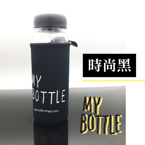 杯套 MY BOTTLE潛水杯套適用於350 - 470ML 水杯 玻璃瓶 隨手杯 水瓶保護套【KSF018】123ok