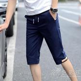 短褲男士7七分休閒寬鬆5五分修身中褲夏季薄款夏天6六分馬褲外穿小時光生活館