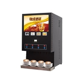 飲料機商用冷熱全自動咖啡機商用奶茶一體機豆漿機果汁機熱飲機    WD