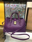 ■現貨在台■專櫃65折☆全新真品Bottega Veneta 489509 Intrecciato 小牛皮小號編織羅馬兩用包 紫色