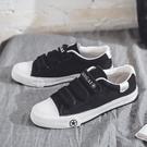 休閒男鞋 男鞋春季2021潮鞋帆布鞋男士韓版休閒鞋子板鞋魔術貼小白鞋男布鞋