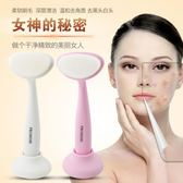 清潔毛孔潔面工具洗臉儀軟毛手工潔面刷