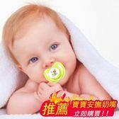 聖誕感恩季 寶寶安撫奶嘴新生兒寶寶安慰奶嘴0-6-18個月嬰兒硅膠安睡奶嘴帶蓋