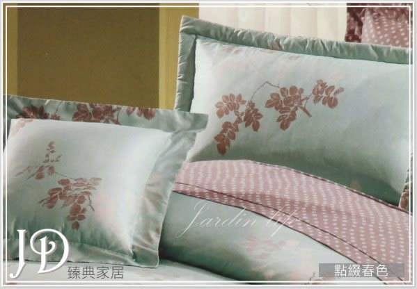 5*6.2 兩用被床包組/純棉/MIT台灣製 ||點綴春色|| 湖水綠