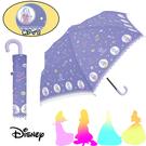 【迪士尼 公主折傘】迪士尼 公主 折傘 雨傘 日本正版 該該貝比日本精品