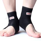 磁布自發熱護踝腳腕保暖加壓固定運動扭傷薄款男女士腳踝護具四季