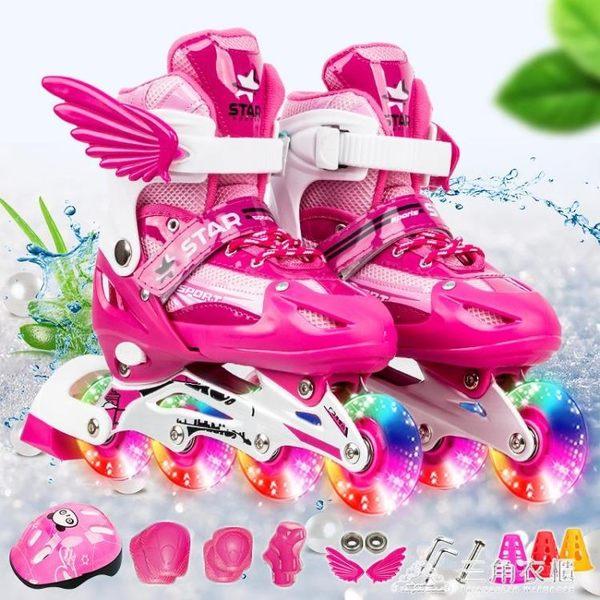 男童女童旱冰鞋可調直排溜冰鞋兒童滑冰鞋輪滑鞋ATF 三角衣櫃