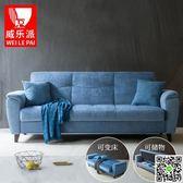 沙發床布藝沙發床坐臥兩用北歐現代簡約多功能折疊三人小戶型客廳 年終狂歡節