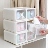 內衣收納盒抽屜式襪子收納盒分類分格內衣盒子整理內衣內褲收納盒