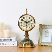歐式客廳創意鐘錶時鐘座鐘桌面臺式臺鐘