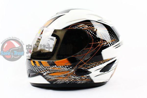 [中壢安信]ZEUS瑞獅安全帽 ZS-806A ZS806A II51 白橘 全罩式安全帽