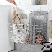 臟衣籃可折疊裝洗衣簍子放臟衣服的收納筐衛生間壁掛【左岸男裝】