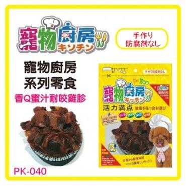 【寵物廚房】犬零食-香Q蜜汁耐咬雞胗160g*6包組 (D311A40-1)