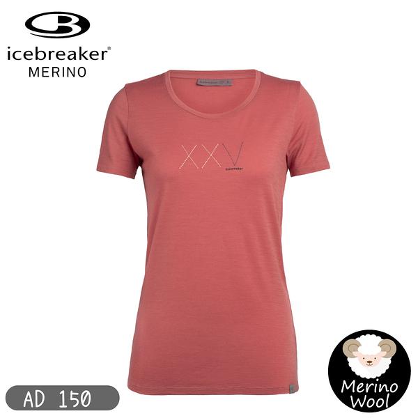 【Icebreaker 女 Nature Dye圓領短袖上衣AD150經典XXV《覆盆莓紅》】105171/快乾機能服/排汗衫