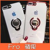 蘋果 iPhone XS MAX XR iPhoneX i8 Plus i7 Plus 金屬支架殼 手機殼 全包邊 支架 保護殼 車用磁吸支架