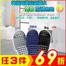 安全止滑首選韓版超舒適柔軟防滑拖鞋 室內拖 浴室拖 男3色任選【AE04226】