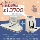 [組合價]嬰兒換尿布台 KF-3912+...
