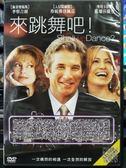 影音專賣店-C09-003-正版DVD-電影【來跳舞吧】-李察吉爾 珍妮佛洛佩茲 蘇珊莎蘭登 史丹利圖奇 影