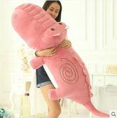 玩偶 鱷魚公仔大號毛絨玩具睡覺抱枕卡通枕頭可愛布娃娃玩偶女生日禮物 igo 綠光森林
