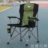 戶外摺疊椅子便攜式沙灘椅釣魚椅露營燒烤休閒家用寫生椅桌 至簡元素
