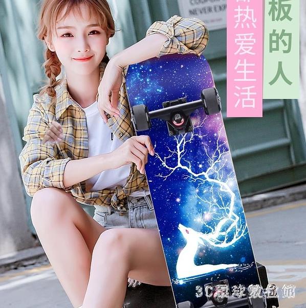四輪滑板初學者女生成年人兒童青少年劃板男孩短板專業雙翹滑板車PH4408【棉花糖伊人】