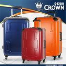 《熊熊先生》75折特賣 皇冠 Crown 行李箱 旅行箱 29吋 輕量 百分百PC材質 C-F2501 耐用 窄框 送好禮