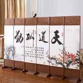 新中式屏風隔斷客廳折屏房間玄關簡易辦公室酒店養生實木折疊牆ZMD 免運快速出貨