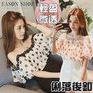 EASON SHOP(GW2132)韓版一字領撞色圓波點點薄款短版蕾絲拼接無袖雪紡衫女上衣服修身顯瘦內搭衫橘色
