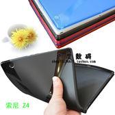 King*Shop~索尼sony Xperia Z4 Tablet Ultra超薄皮套 10.1平板保護殼清水套