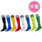 樂買網 標準版 Loopal 足球襪 【幼童17-20cm】運動長襪 台灣製 精梳棉 毛巾底