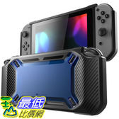 [107美國直購] Mumba case for Nintendo Switch, [Heavy Duty] Slim Rubberized [Snap on] Hard Case Cover