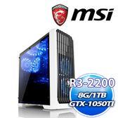 微星 B450M 平台【卡瑪3號】AMD R3 2200G+GTX1050TI-4G電競機送DS B1【刷卡分期價】
