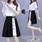 兩件套洋裝夏季女裝2021新款氣質襯衫連身裙子職業輕熟兩件套裝法式顯瘦時尚  雲朵 618購物