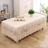 茶幾桌布長方形布藝蕾絲餐桌墊客廳茶幾套罩家用歐式電視櫃防塵罩LXY6429【pink中大尺碼】