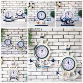 地中海風格靜音木質鐘錶海洋風創意舵手船錨掛鐘家居飾品牆飾壁飾 HM 范思蓮恩