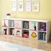簡約兒童玩具收納櫃學生書櫃書架置物架幼兒園儲物櫃格子櫃組合櫃CY 自由角落
