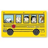 小禮堂 史努比 日製 攜帶型塑膠口罩盒 口罩夾 隨身口罩盒 (黃 巴士) 4544815-05168