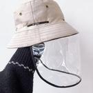 防護面罩帽 防唾沫防疫帽 防病毒帽 防飛沫護臉面罩 防塵帽漁夫帽 快速出貨 快速出貨