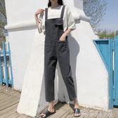 秋季韓版新款褲子復古百搭學生牛仔褲寬鬆女裝九分背帶褲女潮  夢想生活家