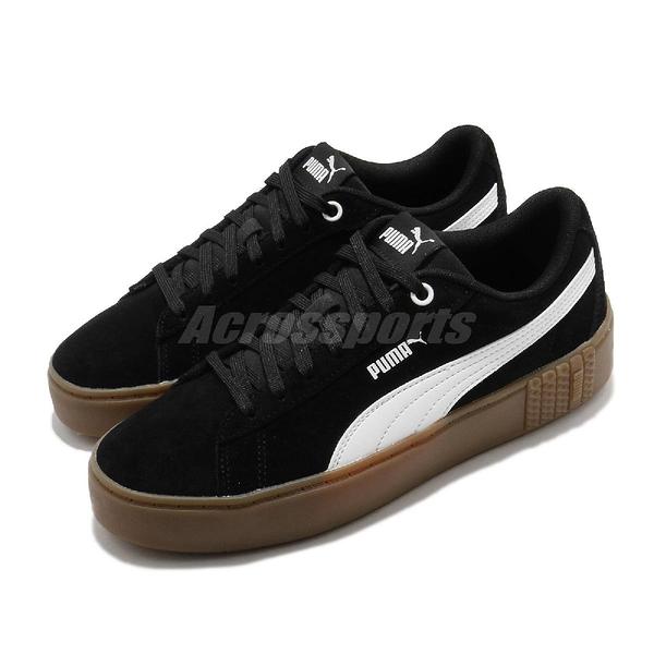 Puma 休閒鞋 Smash Platform V2 SD 黑 白 女鞋 膠底 麂皮 運動鞋 厚底 【ACS】 37303701