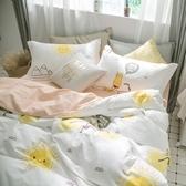 【限時下殺79折】雙人床包兩用被四件組雙人床包可再裝入棉被dj