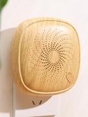 超聲波無線除螨儀家用床上臉部吸塵小型去螨除螨蟲神器塵螨殺菌機