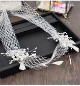 新娘頭花網紗羽毛發飾超仙手工發簪 易樂購生活館